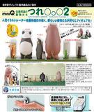 【B】盒蛋 小手办 miniQ 佐藤邦雄笔下的动物们 一起去 第2弹 全5种 022349