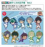 【B】盒蛋 新网球王子 橡胶挂件Vol.2 全10种 089474