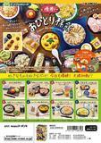 【A】盲盒 小手办 一个人的美食 全8种 506326