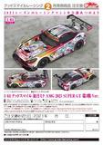 【A】1/64完成品痛车 赛车初音 AMG 2021 SUPER GT 第3战Ver.(日版)842887