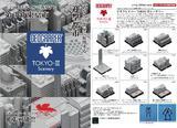 【B】再版 盒蛋 场景摆件 EVA 第3新东京市 迎击都市 全9种 060332