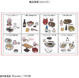 【B】盒蛋 场景摆件卡娜赫拉的小动物 小巷里的居酒屋 全8种 203812
