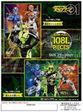 【B】108片拼图 假面骑士Zero-One