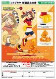 【A】手办 ARTFX J 宝可梦 小遥with火稚鸡(日版) 032662