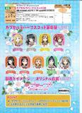 300日元扭蛋 LoveLive!Sunshine!! 橡胶挂件 第8弹 全9种 233794