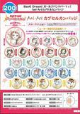 200日元扭蛋 BanG Dream! Ani-Art徽章 全25种 (1袋50个)  355770