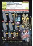 300日元扭蛋 奥特曼ZEED 变身道具 第5弹 全9种 233619