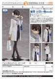 【A】手办 舰队Collection 加贺 购物mode(日版)941266