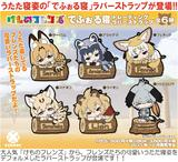 【B】盒蛋 兽娘动物园 橡胶挂件 打瞌睡Ver. 全6种 703172