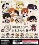 【B】200日元扭蛋 文豪野犬 Q版徽章 瞌睡虫Ver. 第3弹 全8种 (1袋50个) 693380