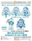 【B】300日元扭蛋 粘土人Plus 雪初音 橡胶挂件 第一弹 全5种 (1袋40个) 953375