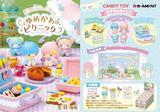 【A】食玩 盲盒 场景摆件 双子星 梦幻可爱的野餐 全8种 (1盒8个) 152325